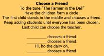 FriendSong